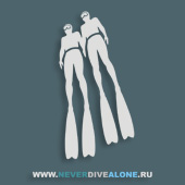 Never Dive Alone